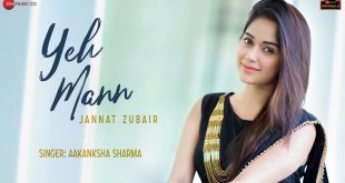 Yeh Mann Lyrics