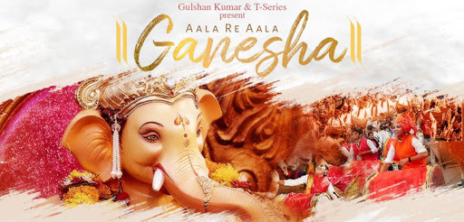 Aala Re Aala Ganesha Lyrics