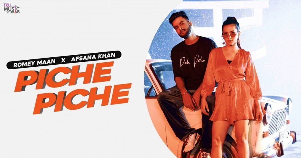 Piche Piche Song Lyrics