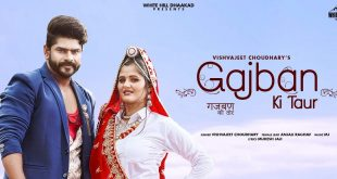 Gajban Ki Taur Lyrics
