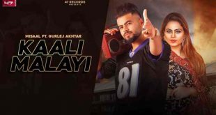 Kaali Malayi Lyrics