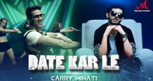Date Kar Le Lyrics