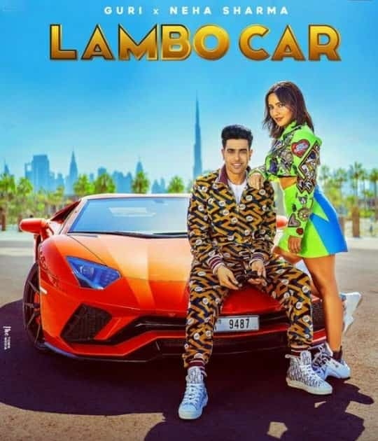Lambo Car Lyrics