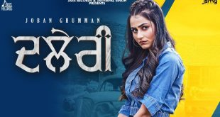Daleri Lyrics – Joban Ghumman