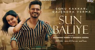 Sun Baliye Lyrics