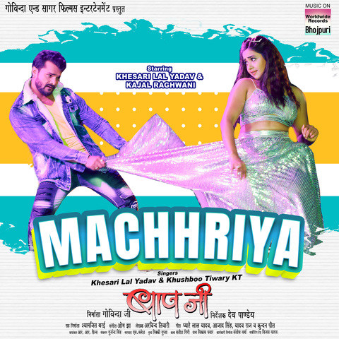 Machhriya Lyrics