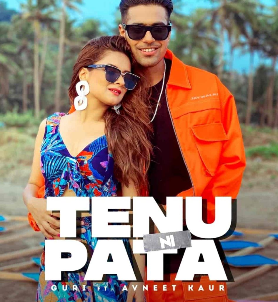 Tenu Ni Pata Lyrics