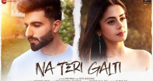 Na Teri Galti Lyrics