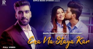 Ena Na Staya Kar Lyrics