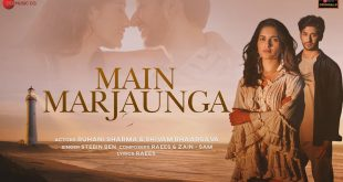 Main Marjaunga Lyrics