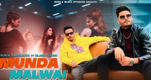 Munda Malwai Lyrics